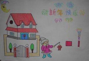 欢度春节的简易画,二年级图片