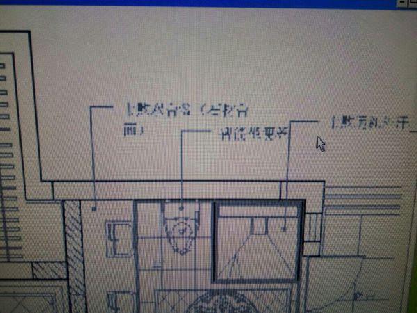 在CAD上面打印出来的图纸上的文字图纸看不8.0魔附根本图片