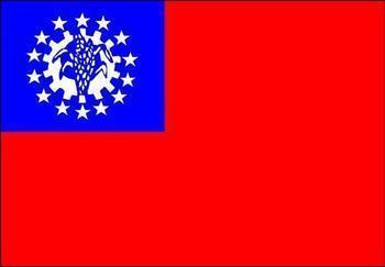 请问亚洲范围里哪些国家的国旗标志含有星星?