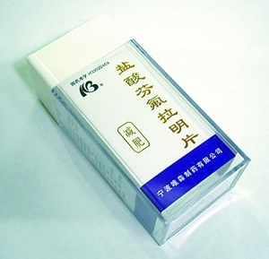 芬躹櫹n)_简介       药品名称 : 盐酸芬氟拉明片   英文名称: fenfluramine
