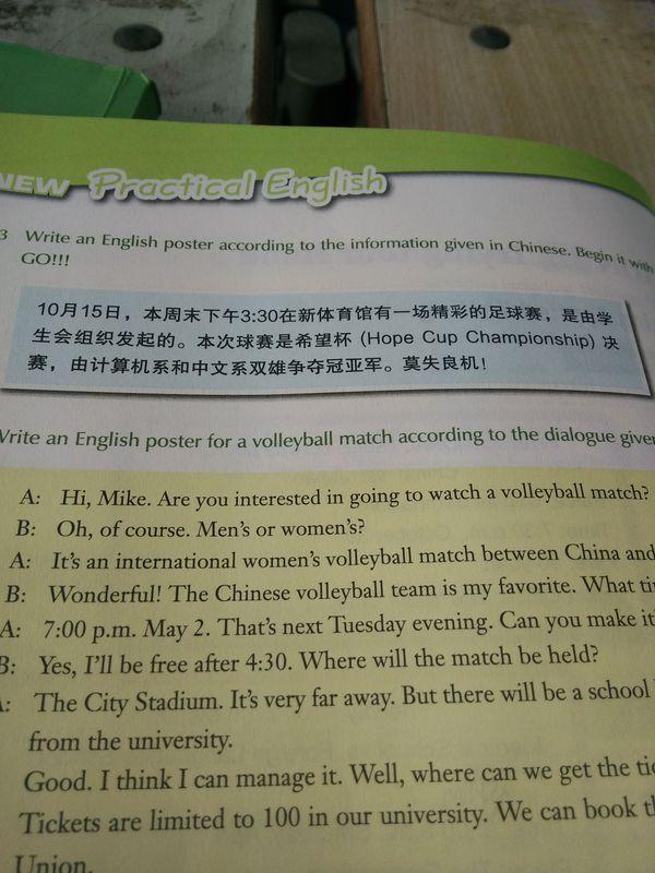 将图片上的中文翻译成英文。谢谢_360问答