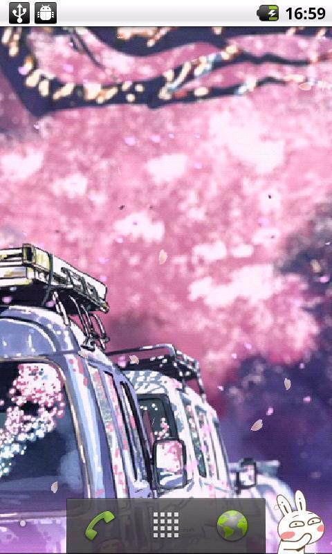 浪漫樱花动态壁纸截图1