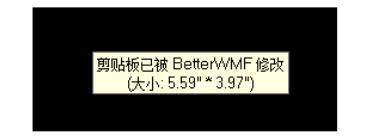 在wps文档中插入cad图形_360问答2014cad输入如何序列号图片