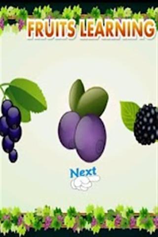 2.帮助孩子们学习和认识水果