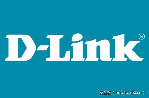 【技術分享】如何使用D-Link高端路由器構建殭屍網絡