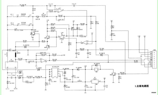 金灶茶道电磁炉型号d22电路原理图