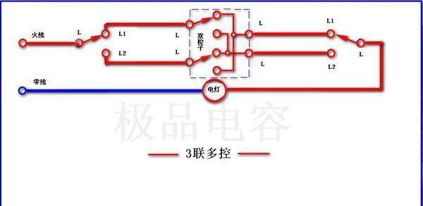 有三个开关控制一个灯怎么连接?(电路图)