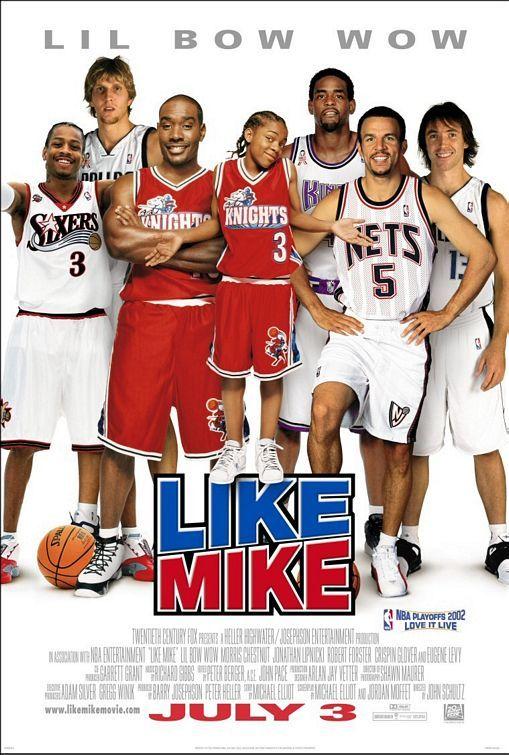 篮球梦海报手绘