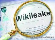 【国际资讯】维基解密披露CIA恶意软件如何追踪目标的地理位置