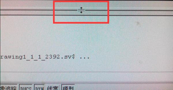 cad中的五金栏变小_360v五金室内设计命令cad图片