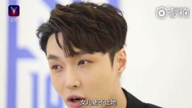 张艺兴:我不鼓励儿子进演艺圈,女儿?女儿更不能
