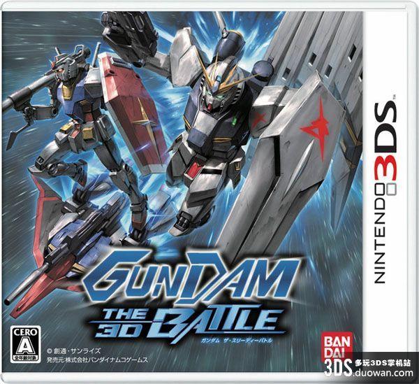 3DS01.jpg