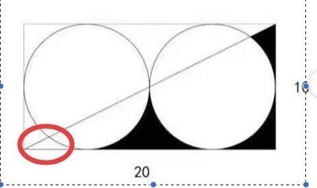 形里有小学圆,长方形长和宽分别为20、10,求阴两个北京西站遂川图片