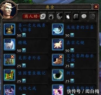 <b>魔兽世界8.2第一个时光周:巫妖王之怒,快来看看都有哪些奖励</b>