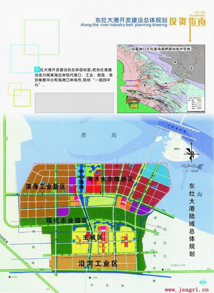 大东展规划设计图