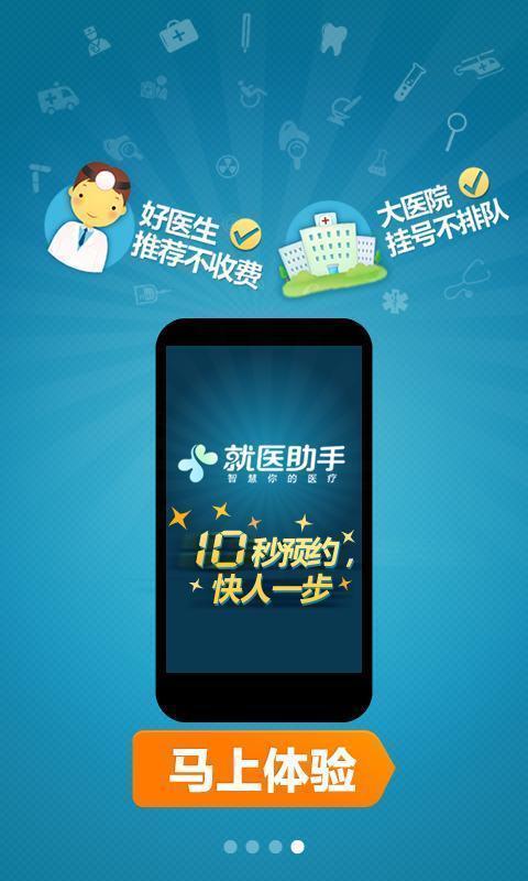 广州妇女儿童医疗中心网上预约挂号