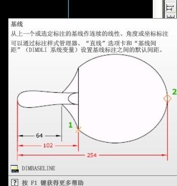 AUTOCAD基线图纸-是?v基线_好搜问cad打印黑色间距图片