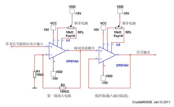 用通用型运算放大器构成微分器,其输出与输入的正弦信号频率成正比.