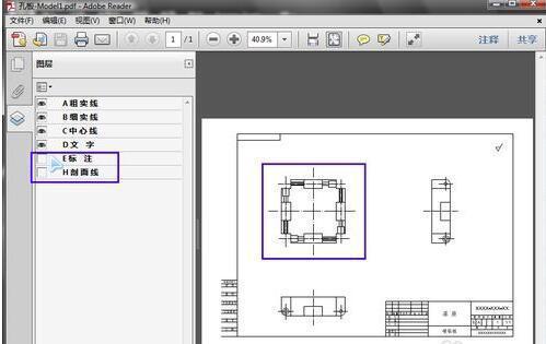 把cad格式转换成pdf图纸_360v格式cad动物地毯图片