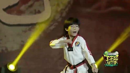 《<b>了不起的孩子</b>》龙拳小子超震撼表演