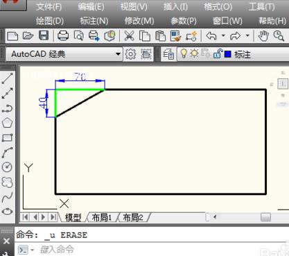 CAD倒角画?_360开发c#进行cad二次问答图片
