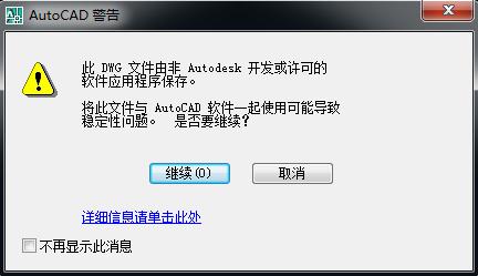 autocad打不开图纸_360v图纸婴儿床伦圣宝图纸度图片