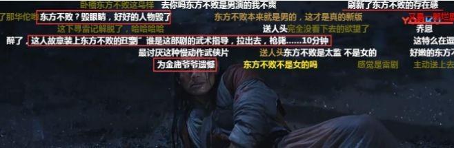 """这部《新笑傲江湖》是专门来提醒我们欠""""于妈""""一个道歉的"""