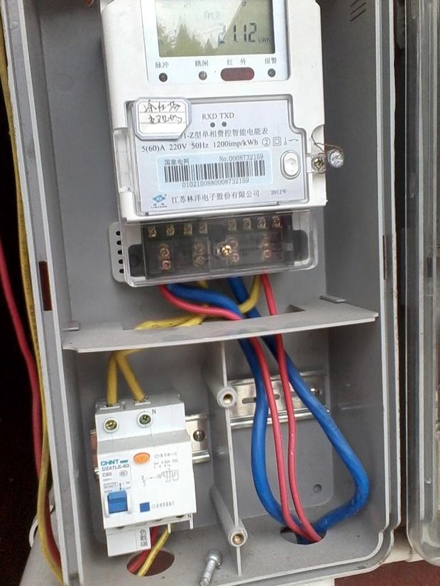 智能电表两只表,另一只可不可接在另一只的出线上