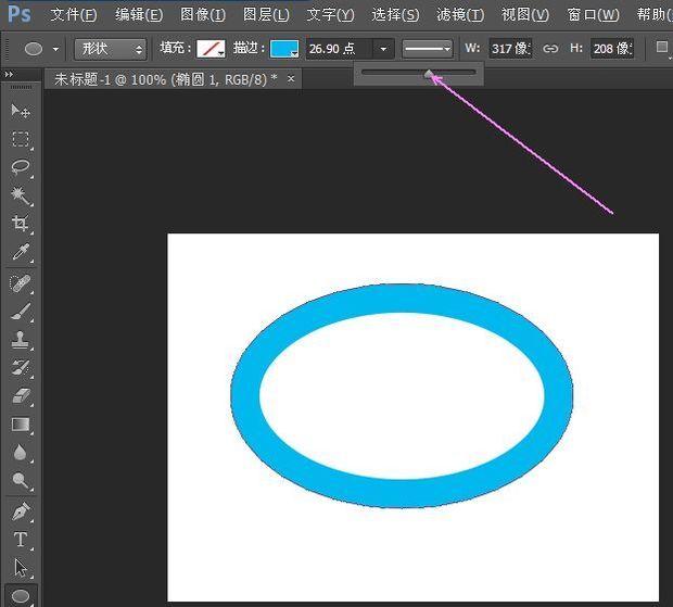 ps如何用椭圆工具画椭圆圆环