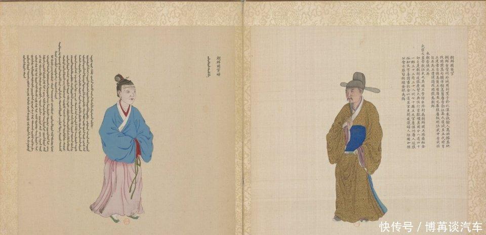 乾隆时期中国最忠诚的属国是这几个,排列在朝
