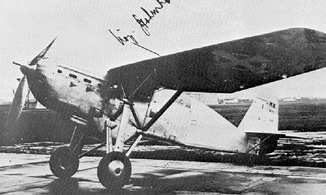 ik-1仍然标志着南斯拉夫飞机设计的新时代