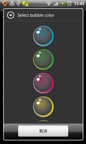气泡通知动态壁纸截图4