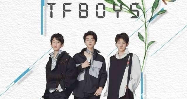 TFboys新歌上线,再次展现团魂的力量,封面英文却让粉丝不淡定!