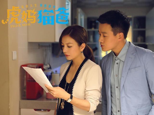 赵薇曝《还珠》剧组私下保持联系,还会互相发彼此的表情包
