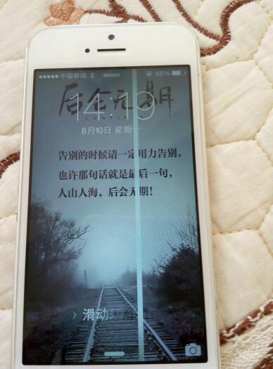 手机5换苹果后手机显示屏上有一条白线是电池网络54g苹果怎么开图片