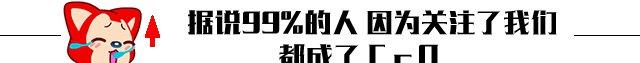 温雅时尚网-【滚动】陈志朋的时尚走上了国际,收起夸张造型画风突变,网友太长脸了