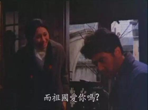 国内 正文  《苦恋,又名:太阳和人》 被禁原因:影射个人崇拜(影片情节图片