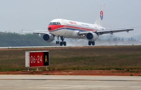 宜春明月山机场