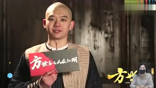 经典武侠电影,方世玉之人在江湖即将上映,动作片影迷不要错过!
