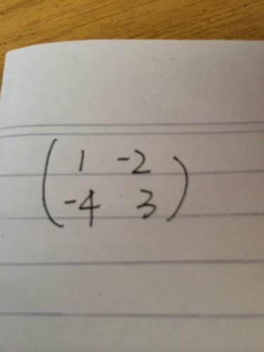利用伴随矩阵,求矩阵的逆矩阵_360问答