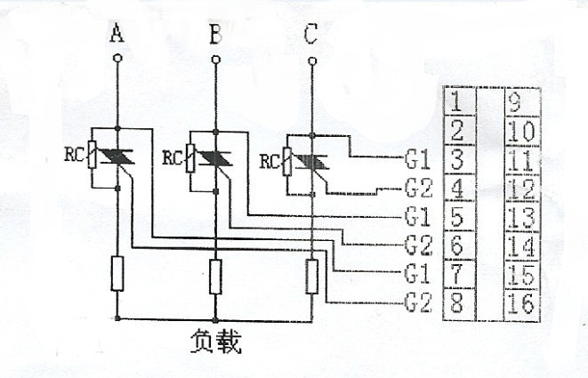 nfp-kc-5可控硅触发器