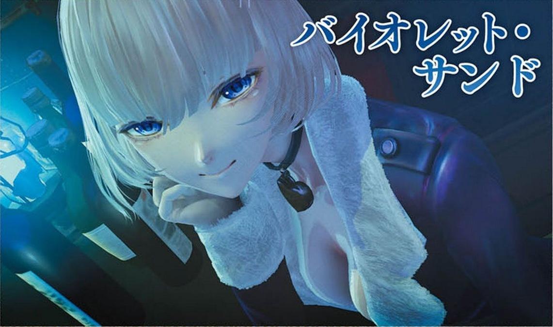 战场女武神苍蓝革命新角色