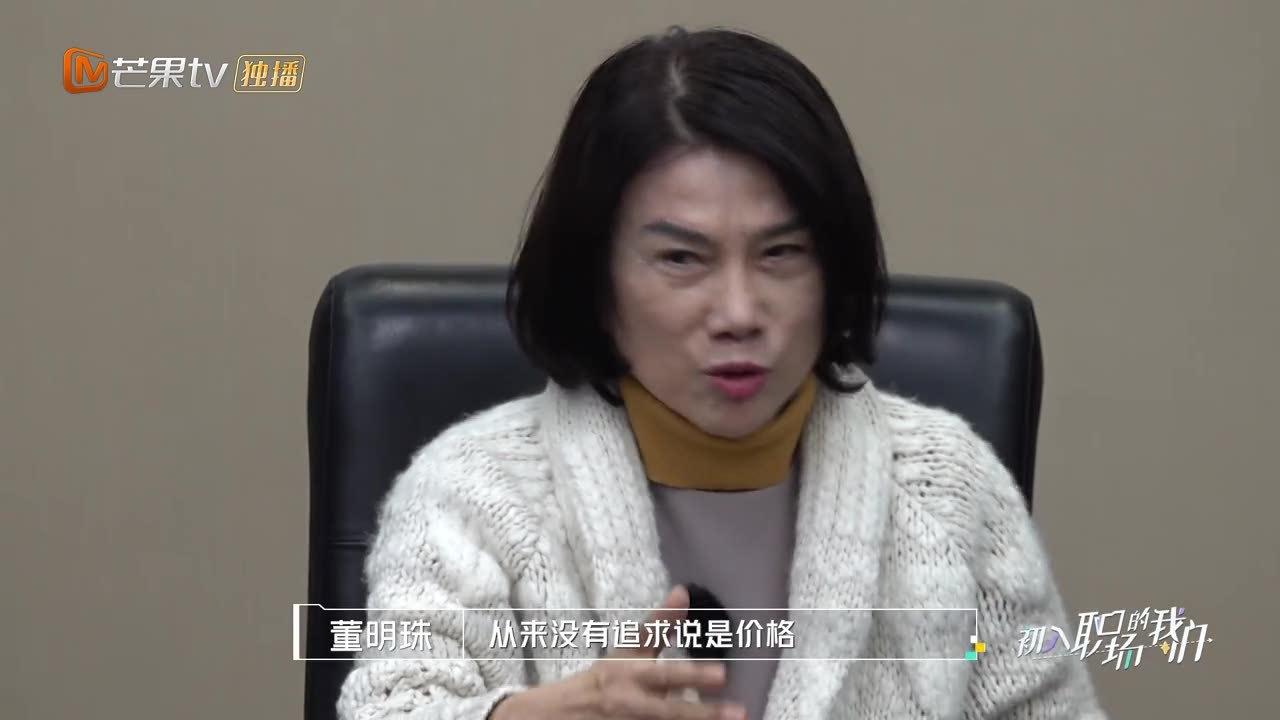 董明珠谈中国制造如何走向世界