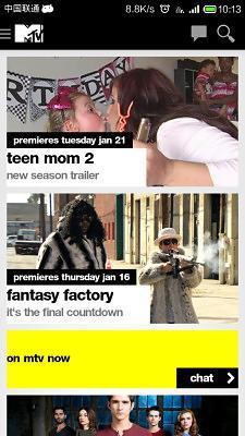 音乐电视网MTV