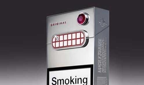 <font color=red>最贵的烟是什么</font>?_360问答