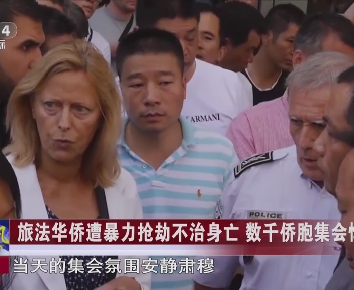 Australian man hit the head of a Chinese tourists hit the head of a Chinese tourists head injury