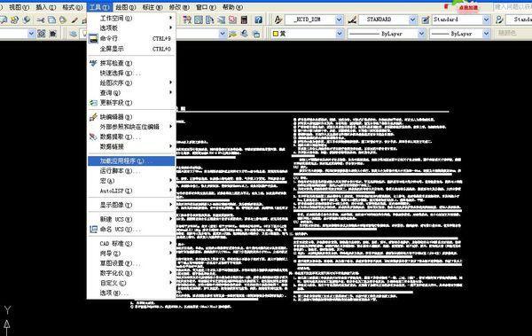把cad文档中文字变形成word_360v文档dxf转cad后转换图片