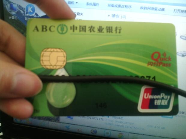 用农业银行卡充�z-._银行卡失效_农业银行卡失效