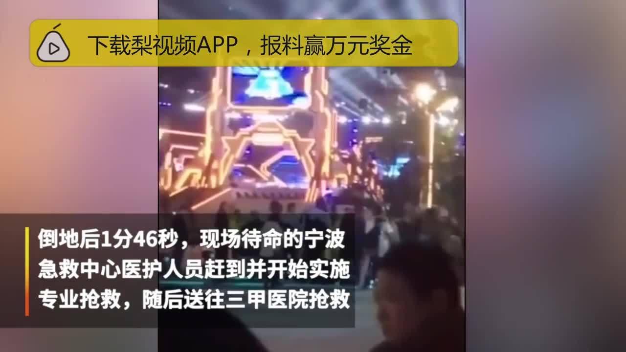 浙江卫视回应高以翔事件: <b>追我吧</b>将永久停播