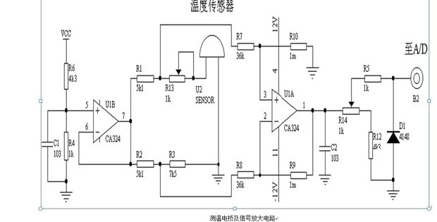 VCC经过R6,R4分压,现在不知道你VCC是多少,假如分压到5脚的电压为Vx,经过U1的6脚跟随出来。Ux其中一路经过R2,R3分压再到U1的2脚,另一路经传感器到3脚作为基准电压,温度传感器通过感应温度变化来改变自身电阻值,从而改变运放3脚的基准电压。2,3脚的电压比较来控制1脚的输出值